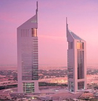 Emirates Towers Hotel picture