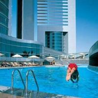 Emirates Towers Hotel leisure